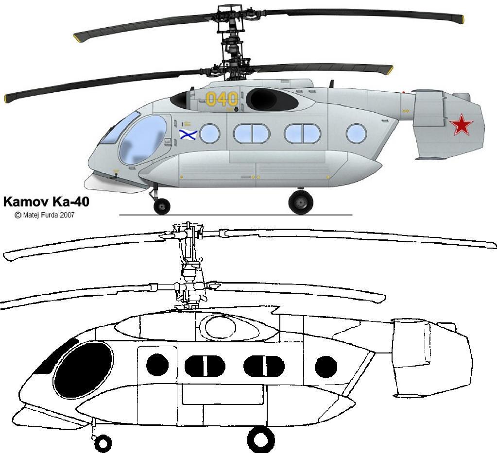 Russian Naval Aviation: News - Page 9 Ka-40-1